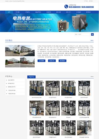 环保行业-江苏雄义环保自动化设备有限公司
